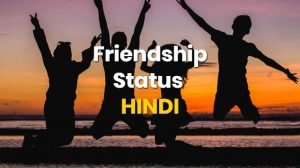 friendship-status-quotes-in-hindi-with-attitude-best-images