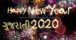 gujarati-happy-new-year-status-wishes-greeting-download-f