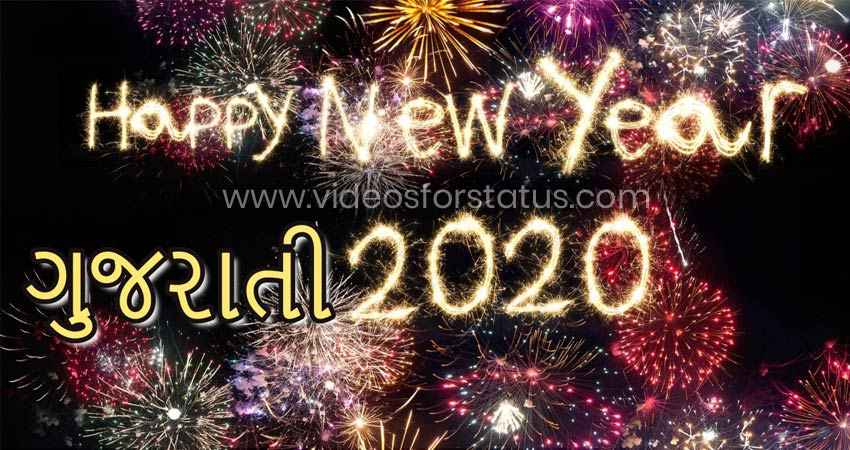 2020 Happy New Year Status Wishes Greetings Quotes Whatsapp Video