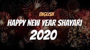 happy-new-year-shayari-2020-english-images