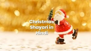 merry-christmas-shayari-in-hindi-for-whatsapp