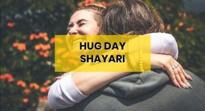 hug-day-shayari-hindi-boyfriend-girlfriend