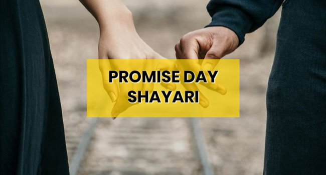 promise-day-shayari-hindi-boyfriend-girlfriend
