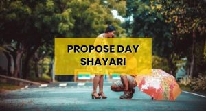 propose-day-shayari-hindi-boyfriend-girlfriend