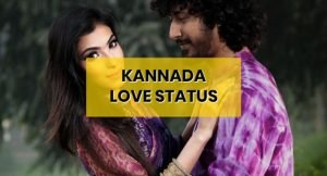 kannada-love-status-video-download-whatsapp