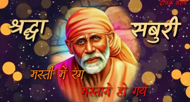 sai-baba-status-video-whatsapp-download