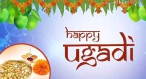 happy-ugadi-whatsapp-status-video-download