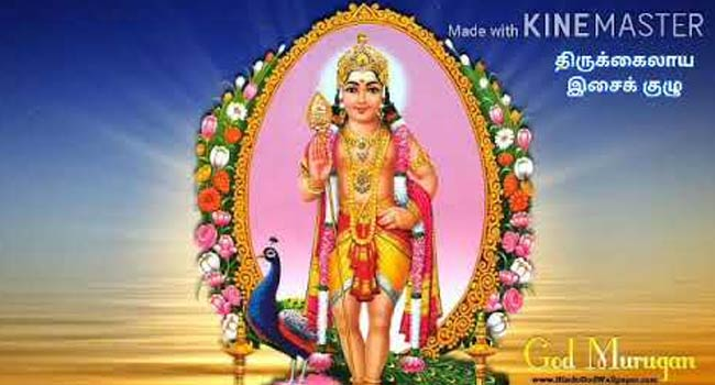 lord-murugan-whatsapp-status-video-download