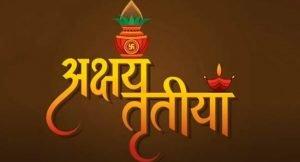 Akshay-tritiya-whatsapp-status-video-download