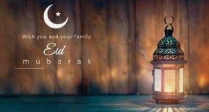 eid-al-fitr-whatsapp-status-videos-download-free