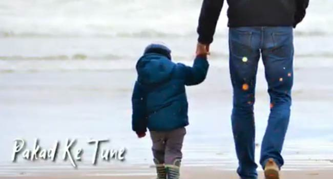 fathers-day-whatsapp-status-video-download