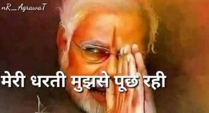 modi-whatsapp-status-videos-download-free