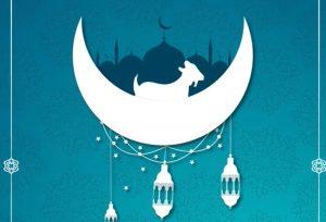 Eid al-Adha video