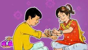 Raksha Bandhan WhatsApp videos